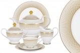 Чайный сервиз Вирджиния 42 предмета на 12 персон