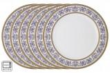 Набор из 6 обеденных тарелок Престиж в инд.упаковке