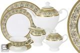 Чайный сервиз 40 предметов на 12 персон Престиж
