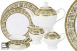 Чайный сервиз Престиж 40 предметов на 12 персон