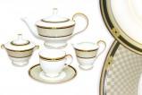 Чайный сервиз 17 предметов на 6 персон Виндзор